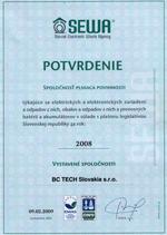 msewa2008
